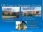 ob care in genesee county