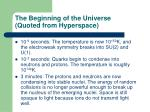 the beginning of the universe quoted from hyperspace26