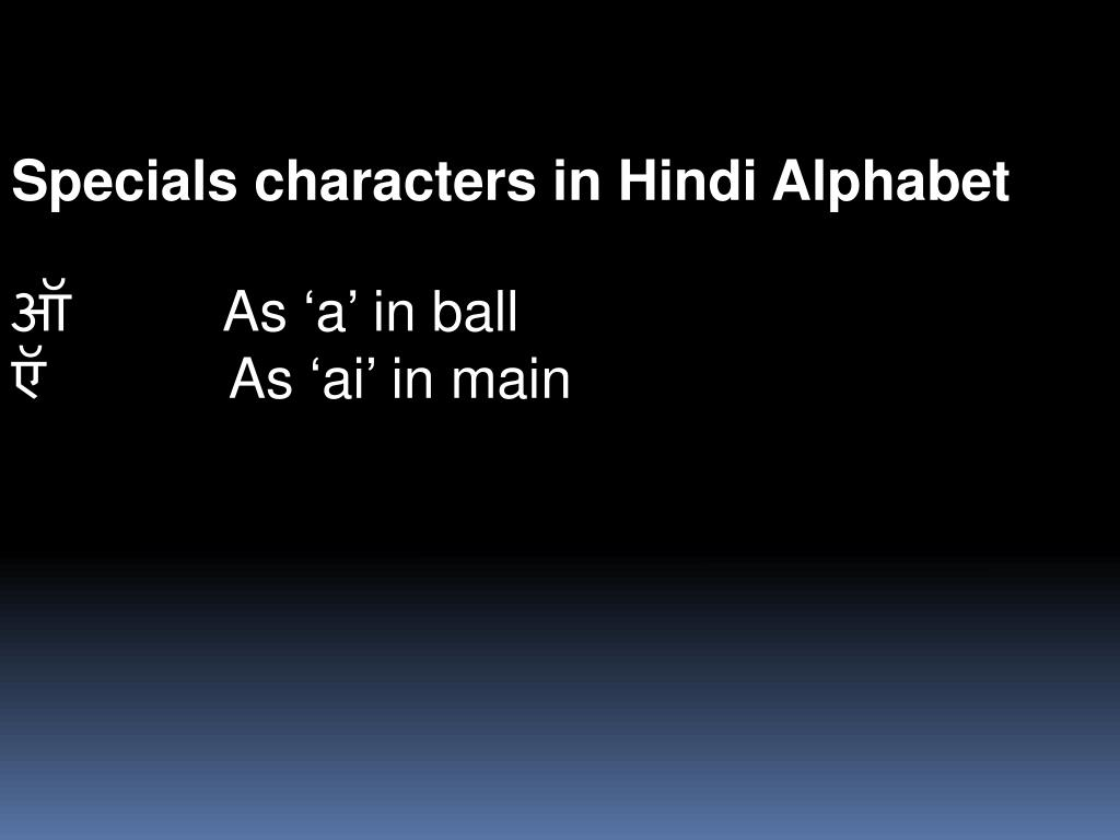 Specials characters in Hindi Alphabet