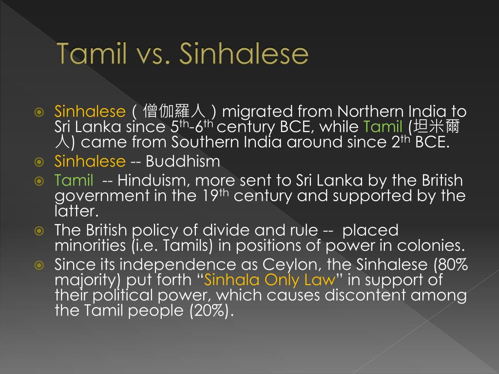 Tamil vs. Sinhalese