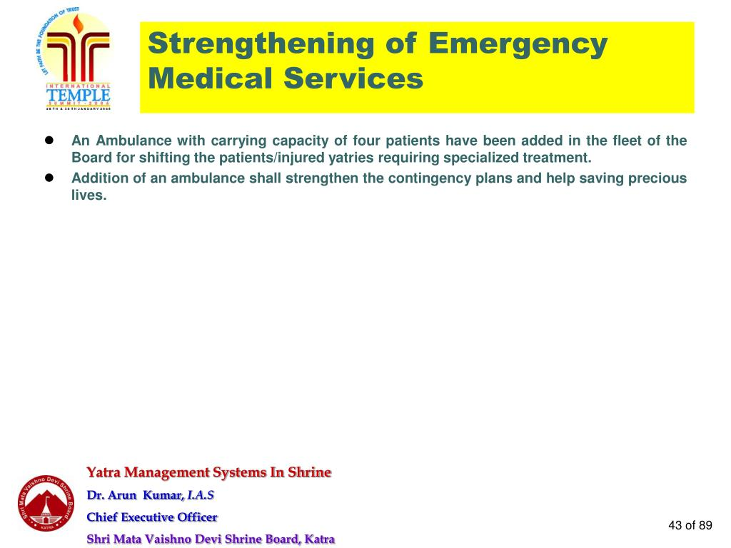 Strengthening of Emergency Medical Services