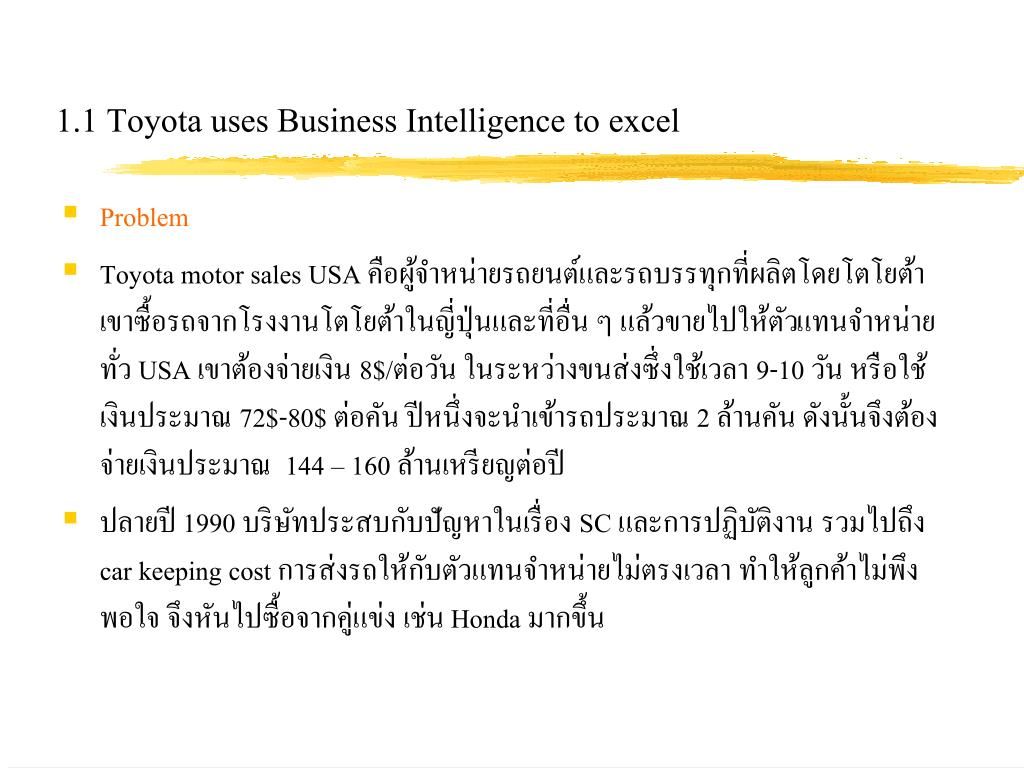 1.1 Toyota uses Business Intelligence to excel