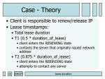 case theory13