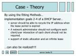 case theory15