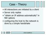 case theory8