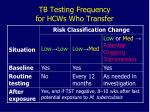 tb testing frequency for hcws who transfer
