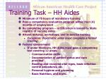 training task hh aides