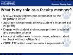 what is my role as a faculty member
