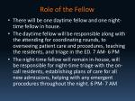 role of the fellow