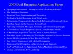 2003 iaai emerging applications papers