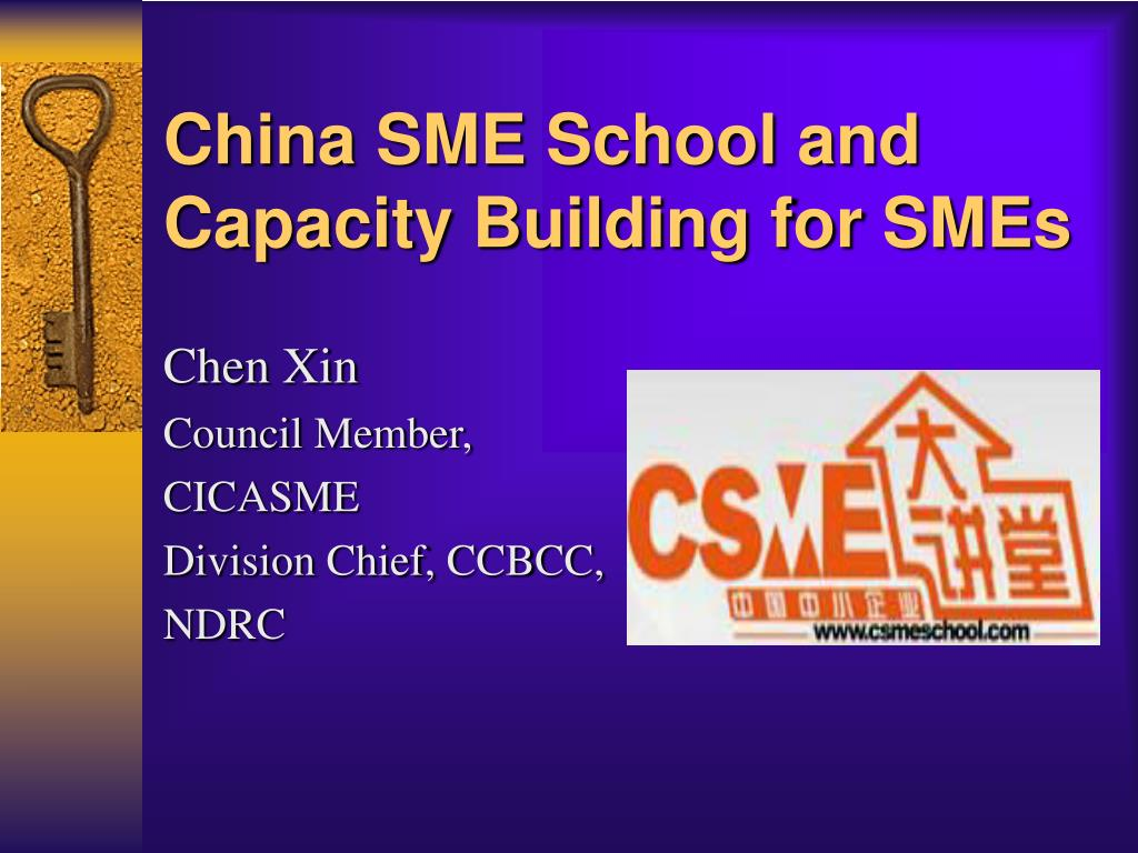 china sme school and capacity building for smes