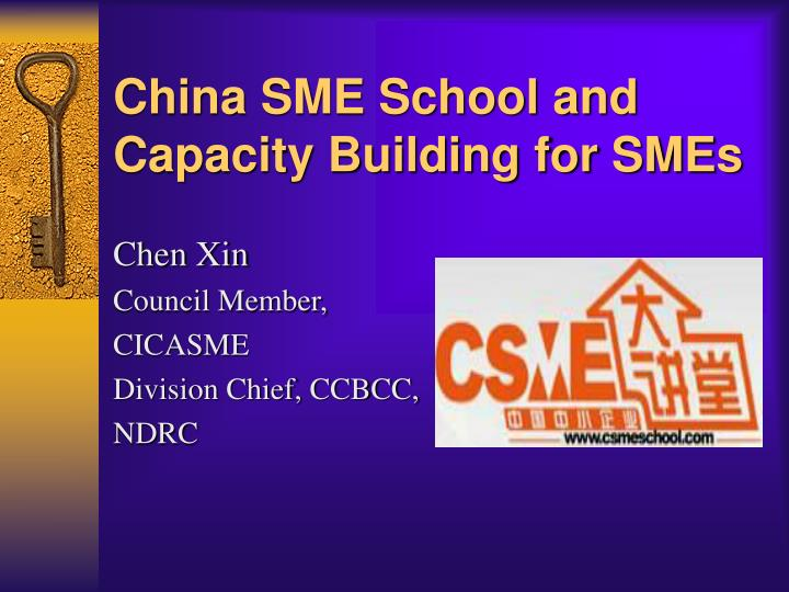 China sme school and capacity building for smes l.jpg