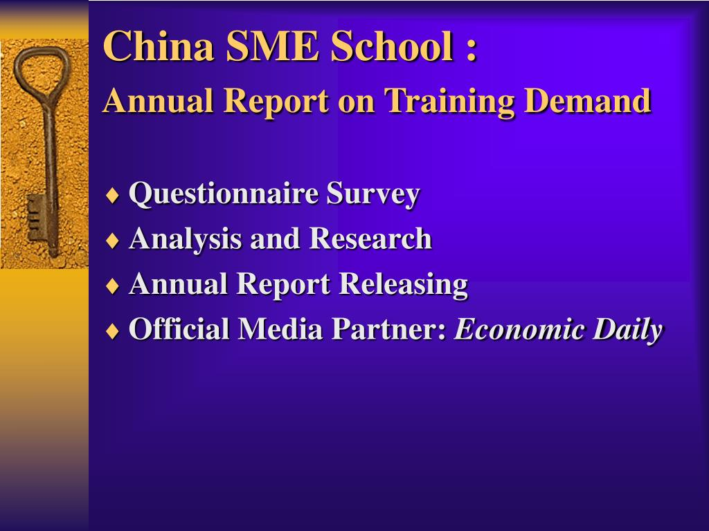 China SME School :