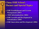 china sme school themes and special topics
