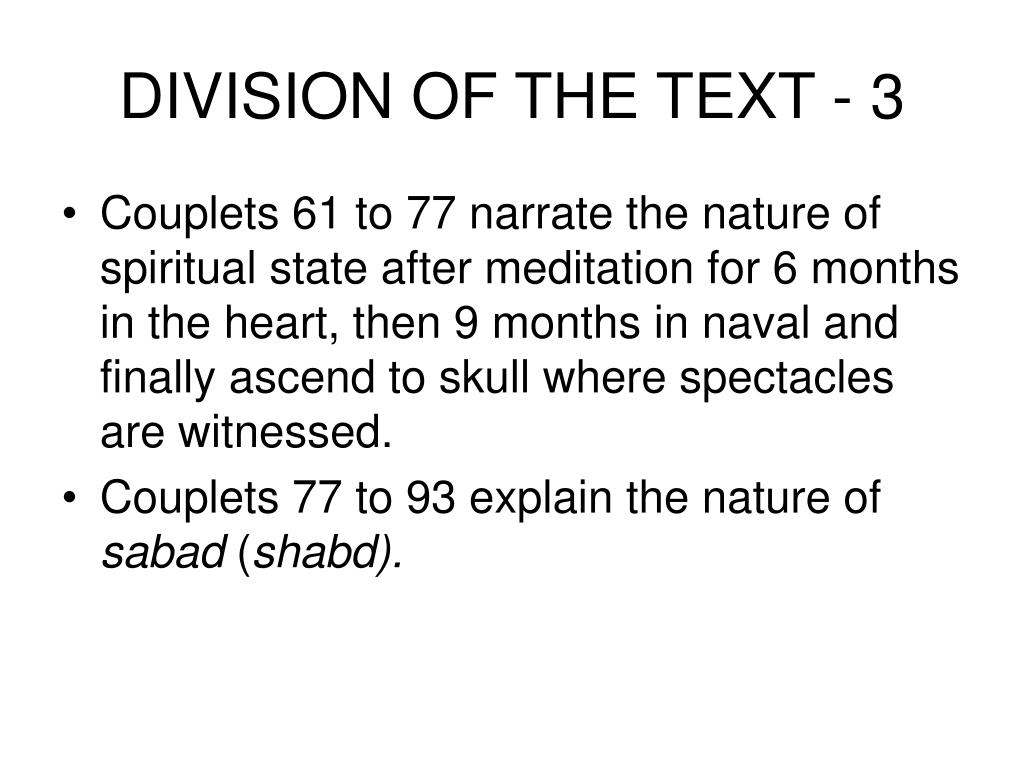 DIVISION OF THE TEXT - 3