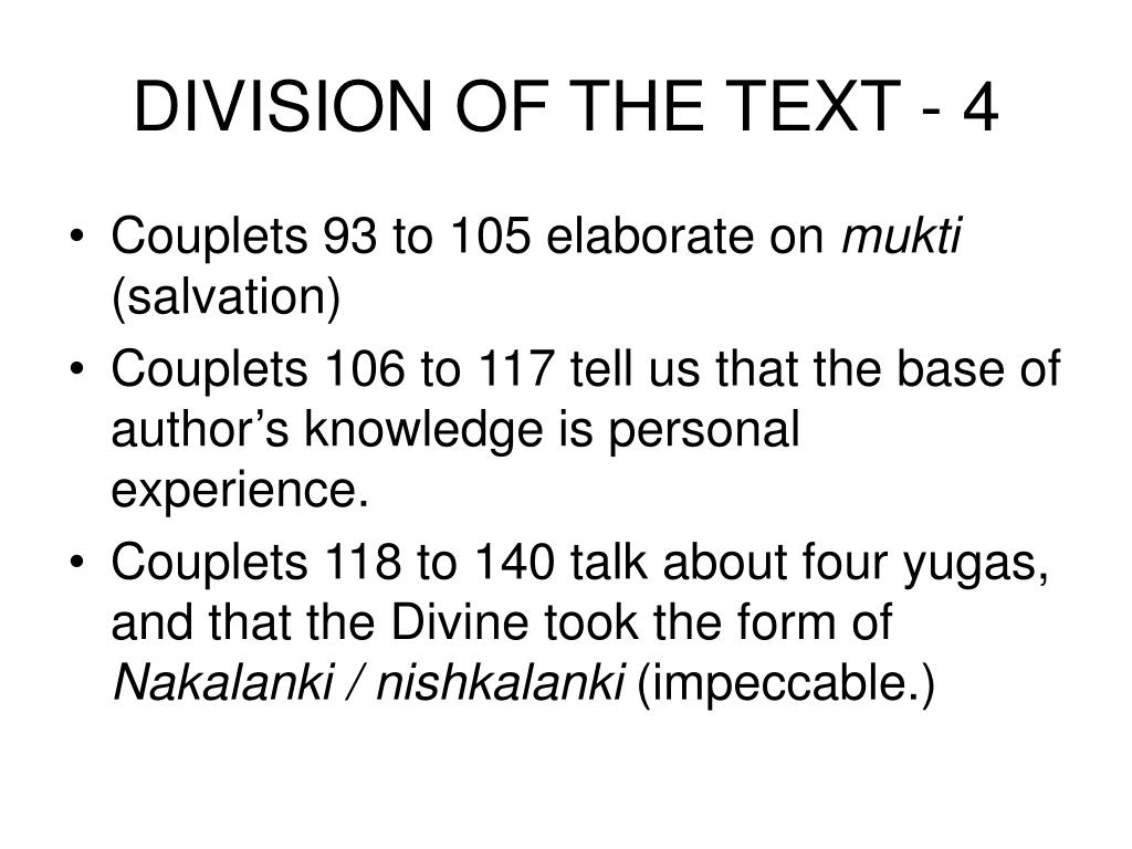 DIVISION OF THE TEXT - 4