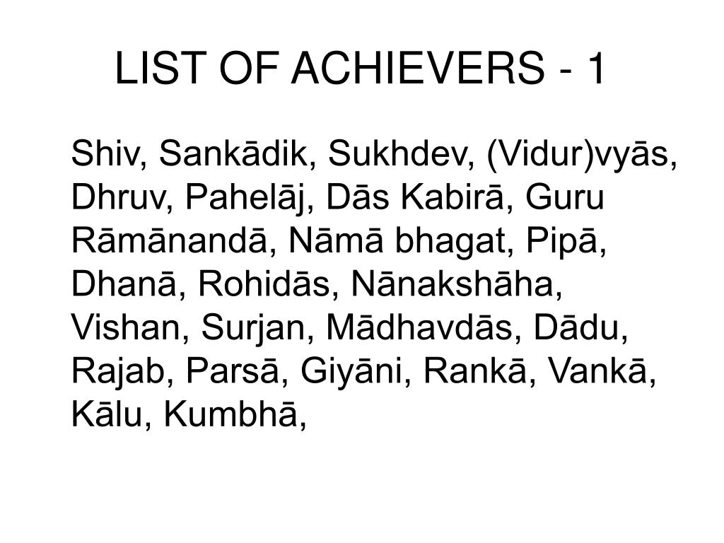 LIST OF ACHIEVERS - 1