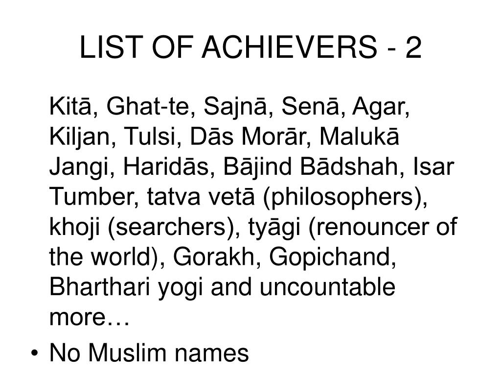 LIST OF ACHIEVERS - 2