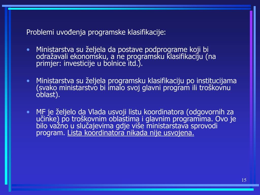 Problemi uvođenja programske klasifikacije