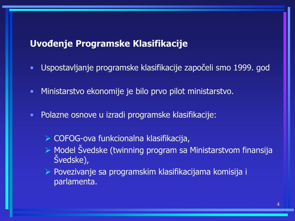 Uvođenje Programske Klasifikacije