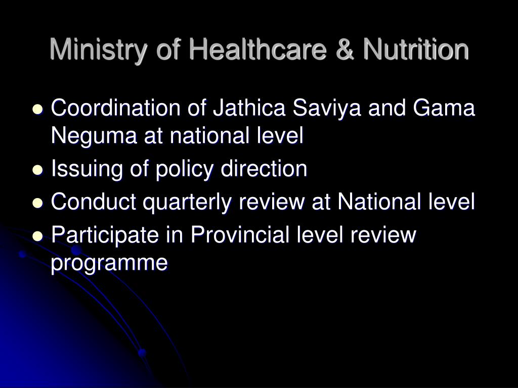 Ministry of Healthcare & Nutrition