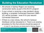 building the education revolution
