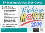 sr making movies 2009 comp