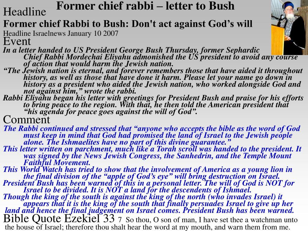 Former chief rabbi – letter to Bush