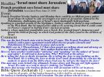 israel must share jerusalem