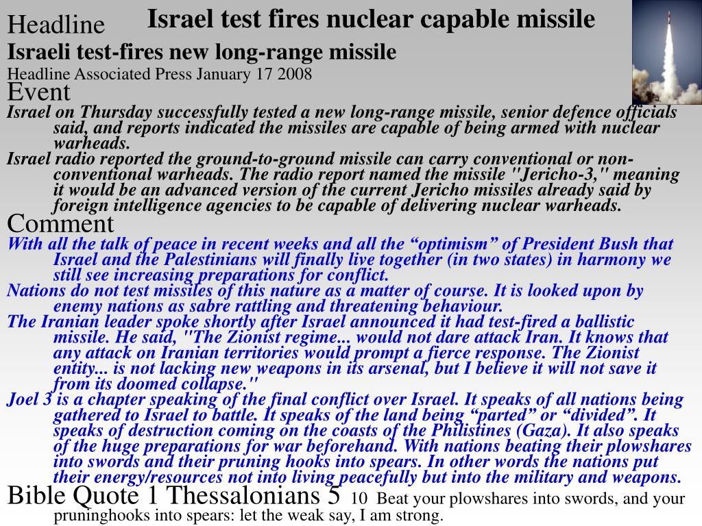 Israel test fires nuclear capable missile