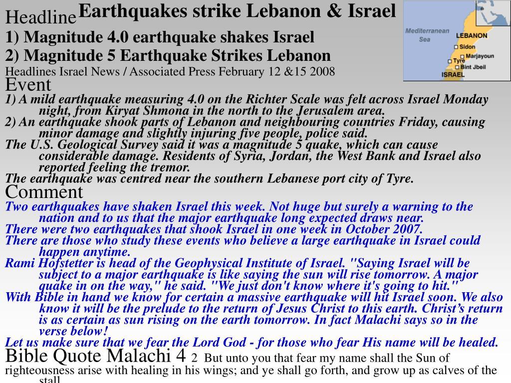 Earthquakes strike Lebanon & Israel