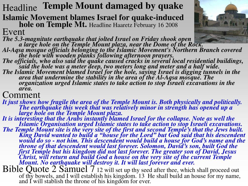Temple Mount damaged by quake