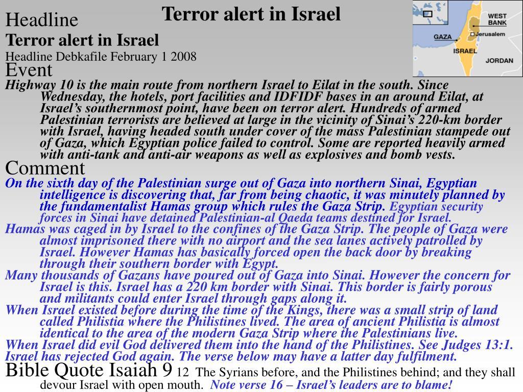 Terror alert in Israel
