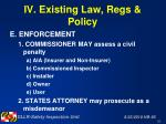 iv existing law regs policy30