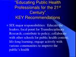 educating public health professionals for the 21 st century key recommendations