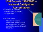 iom reports 1988 2003 national catalyst for accreditation