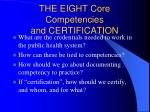 the eight core competencies and certification