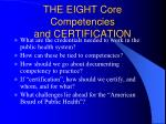 the eight core competencies and certification68