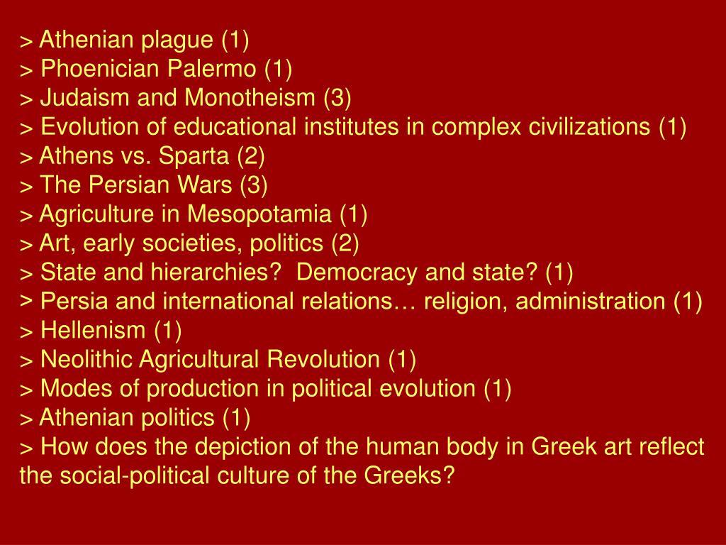 > Athenian plague (1)