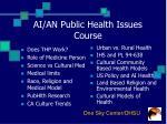ai an public health issues course
