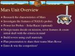 mars unit overview
