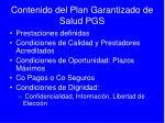 contenido del plan garantizado de salud pgs