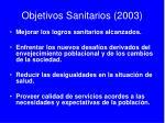 objetivos sanitarios 2003