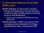s 1932 deficit reduction act of 2005 dra cont d