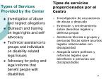 types of services provided by the center14