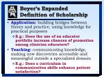 boyer s expanded definition of scholarship4
