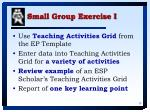 small group exercise i