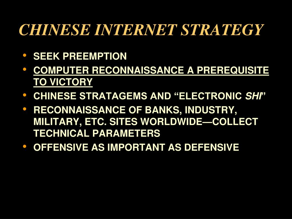 CHINESE INTERNET STRATEGY