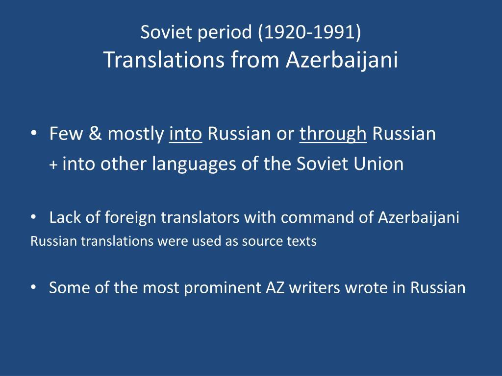 Soviet period (1920-1991)
