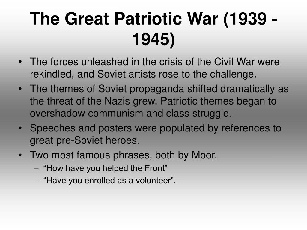 The Great Patriotic War (1939 - 1945)